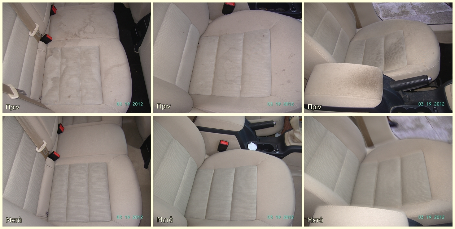 Καθαρισμός καμπίνας αυτοκινήτου