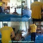 Κατ' οίκον βιολογικός καθαρισμός χαλιών