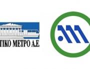 Attiko Metro A.E.