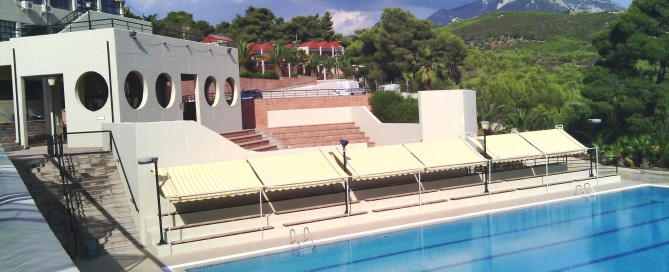 Piraeus Bank Summer Camp