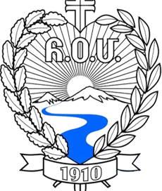 Armenian Blue Cross
